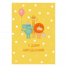 Поздравительная открытка Kinza З Днем народження F001 ТМ: Kinza