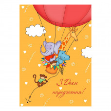 Поздравительная открытка Kinza Зверята на шаре F004 ТМ: Kinza