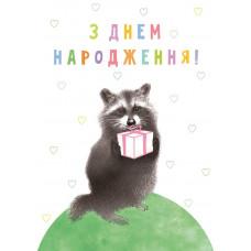 Поздравительная открытка Kinza Енот FZ003 ТМ: Kinza