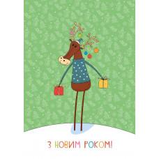 Поздравительная открытка Kinza Олень З Новим роком J011 ТМ: Kinza