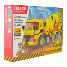 Конструктор IBLOCK Строительная техника Concrete Mixer 328 эл PL-920-107 ТМ: IBLOCK
