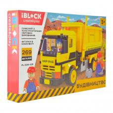 Конструктор IBLOCK Строительная техника Dump truck 269 эл PL-920-105 ТМ: IBLOCK