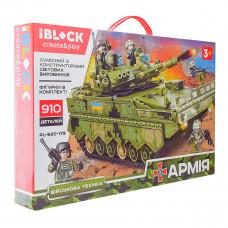 Конструктор IBLOCK Военная техника Tank 910 эл  PL-920-179 ТМ: IBLOCK
