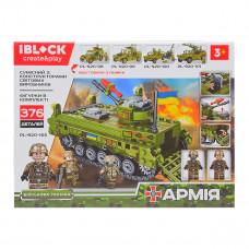 Конструктор IBLOCK Военная техника Самоходный ракетный комплекс 376 эл PL-920-165 ТМ: IBLOCK