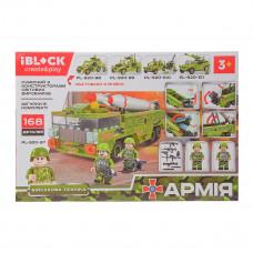 Конструктор IBLOCK Военная техника Оперативно-тактический комплекс 168 эл PL-920-97 ТМ: IBLOCK