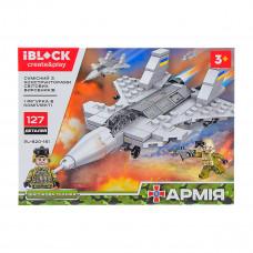 Конструктор IBLOCK Военная техника 109-196 эл (в ассорт) PL-920-161 ТМ: IBLOCK