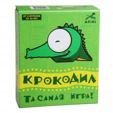 Карточная игра Arial Крокодил (рус)  ТМ: ARIAL