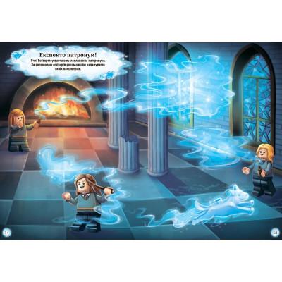 Книга Артбукс LEGO® Гаррі Поттер Книжка зі стікерами (укр) 9786177688135 ТМ: ArtBooks