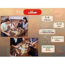 Настольная игра Ludum ФУДквест Антискука LG2047-61 ТМ: Ludum