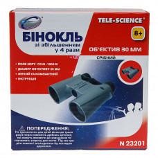 Бинокль Eastcolight Tele-Science Silver ES23201 ТМ: Eastcolight