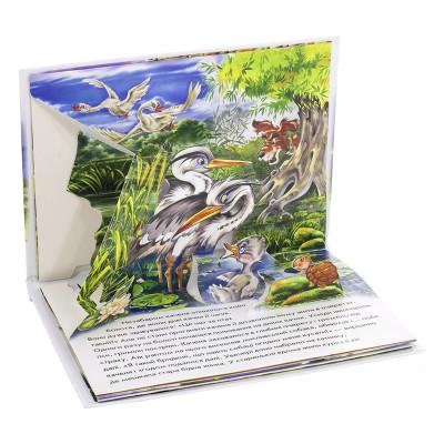 Книжка-панорамка Ранок Андерсен Гидке каченя 10 с (укр) 409640 ТМ: Ранок