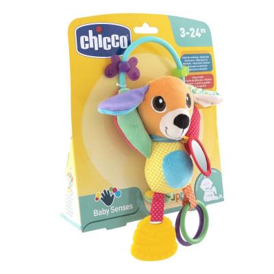 Игрушка-погремушка Chicco Щенок  09226.00 ТМ: Chicco