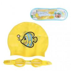 Набор для плавания Bestway Шапочка и очки (в ассорт.) 26026 ТМ: Bestway