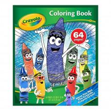 Раскраска Crayola Карандашики -546310 ТМ: Crayola