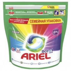 Капсулы для стирки Ariel Allin Все-в-1 Color, для цветных тканей, 45 шт.