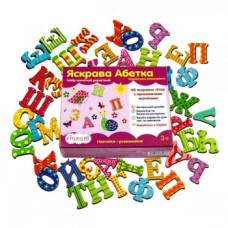 Расширенная азбука на магнитах Kidsori Яркая Азбука, 48 букв, украинский (KR-18-206)