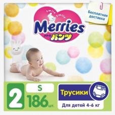 Набор подгузников-трусиков Merries S (4-8 кг), 186 шт. (3 уп. по 62 шт.)