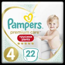 Подгузники-трусики Pampers Premium Care Pants 4 (9-15 кг), 22 шт.