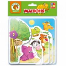 Книга для самых маленьких Vladi Toys Манюня. Зоопарк (VT2222-02)