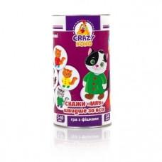 Игра в тубусе Vladi Toys Crazy Koko Скажи Мяу, укр. язык (VT8020-07)