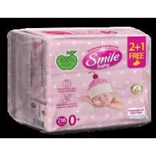 Влажные салфетки Smile Baby, для новорожденных, 3х72 шт.