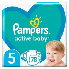 Подгузники Pampers Active Baby, размер 5, 11-16 кг, 78 шт
