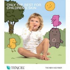Набор детский пододеяльник/одеяло с тенцелем 200 г/м2 КОВ.110 Х 140 ПОД.40 ТМ: Sonex