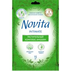 Влажные салфетки Novita Intimate Soft, с растительным комплексом Amiderm,15 шт.
