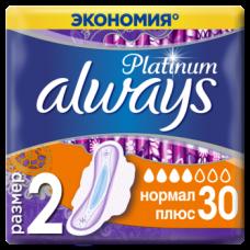 Гигиенические прокладки Always Ultra Platinum Normal Plus Quatro, 30 шт.