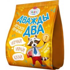 Детское печенье Слодыч Дважды два с апельсином, 150 г