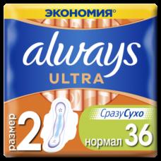 Прокладки гигиенические Always ultra Normal Plus, 36 шт.