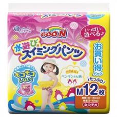 Подгузники-трусики для плавания для девочек Goo.N M (6-12 кг), 12 шт.