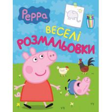 Свинка Пеппа. Веселі розмальовки, салатовый