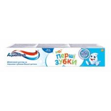 Зубная паста Aquafresh Мои первые зубки, 50 мл