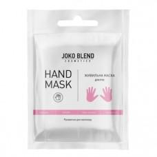 Питательная маска-перчатки для рук Joko Blend (734967)