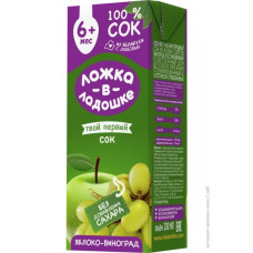 Сок Ложка в ладошке Яблочно-виноградный с белого сорта винограда, 200 мл