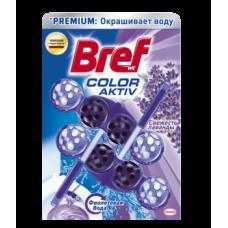 Туалетный блок для унитаза Bref Color aktiv Свежесть лаванды, 2 шт.