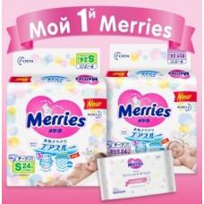 Набор Merries Мой первый набор: подгузники NB (0-5 кг), 24 шт. + подгузники S (4-8 кг), 24 шт. + влажные салфетки, 54 шт.