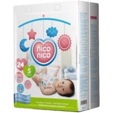 Подгузники Nico Nico S (4-8 кг),24 шт.