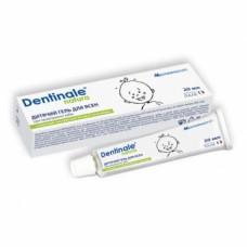 Детский гель для десен Dentinale Natura, при прорезывании зубов, 20 мл