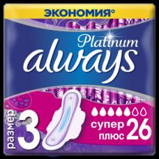 Гигиенические прокладки Always Ultra Platinum Super Plus Quatro, 26 шт.