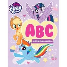 Англійська абетка. My Little Pony