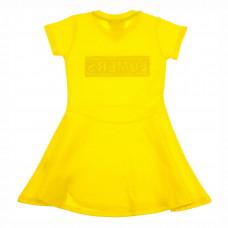 Платье Lumers желтое, р. 92 10600835 ТМ: Lumers