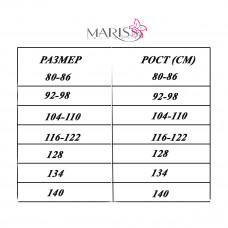 Плавки Mariss Sea Star, р. 116-122 А-1 ТМ: Mariss