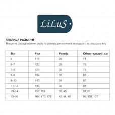 Пиджак LiLuS Larion, р. 140 217Пмод.В-2304 ТМ: LiLuS