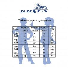 Трусы Kosta Skateboarding, р. 134 7111-9 ТМ: Kosta
