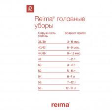 Шапка-шлем LASSIE by reima Rubert, р. 50 718771 ТМ: LASSIE by reima