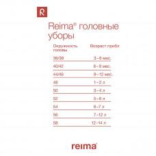 Шапка-шлем LASSIE by reima Riko Blue, р. 48 718774R ТМ: LASSIE by reima