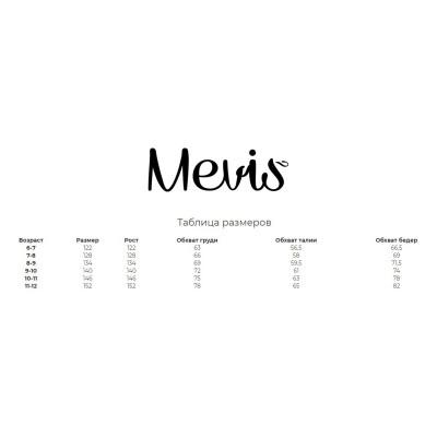 Брюки Mevis Classic Blue, р. 158 3094 ТМ: Mevis