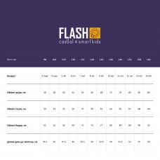 Юбка Flash Mary Navy , р. 128 20G003-4-1111 ТМ: Flash